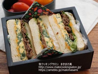 ≪牛肉のバーベキューソテーマフィンサンド弁当 ≫ざっくりレシピ付き