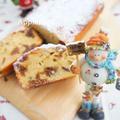 【モニター】シュトーレン風パウンドケーキ