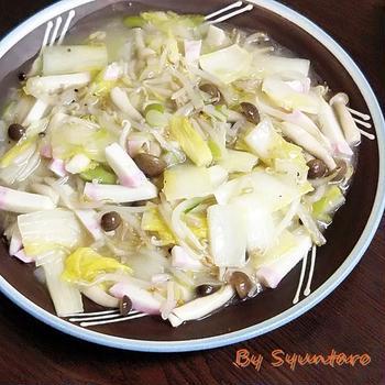 食材ロス削減レシピ⁉あまった蒲鉾と鍋野菜で作る『八宝菜』(風)【創味シャンタンDX使用】
