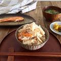 季節の変わり目。筍とツナの炊き込みご飯(o^^o)