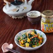 彩り野菜の柚子胡椒ナムル