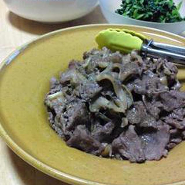 牛肉と舞茸の味噌蒸し焼き