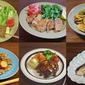 お弁当におすすめ!秋の味覚のおかずレシピ6選