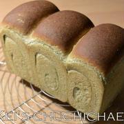 よもぎ入り食パン