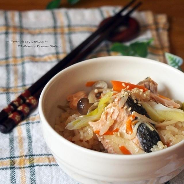 秋鮭の季節の炊き込みご飯。
