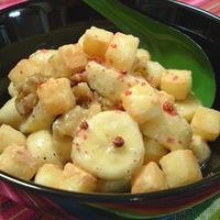 小岩井 こんがり焼けるチーズ&バナナとくるみのサラダ