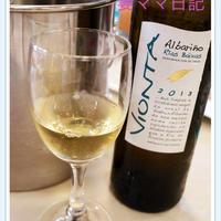 ワイン・イベントに参加しました!サントリー「VIONTA・ビオンタ アルバリーニョ」