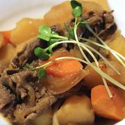 料理初心者でもかんたん!定番家庭料理「肉じゃが」のおいしい作り方