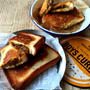 【簡単!!】食パンとレンジカレーで*サクサクカレーパン
