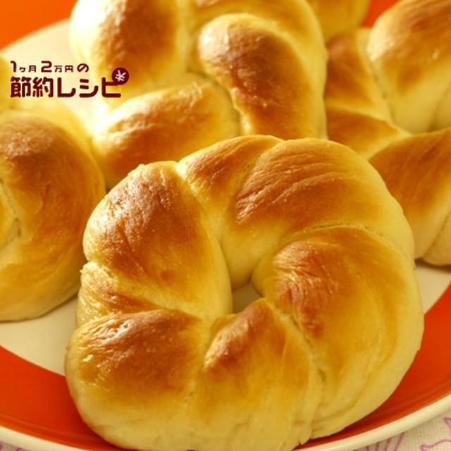 米粉メープルねじりリングパン