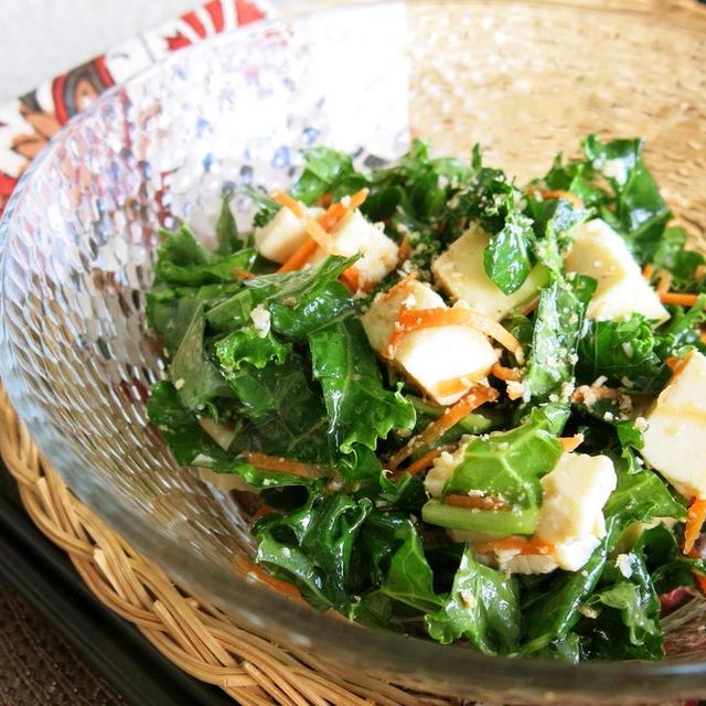 豆腐とケールのサラダ