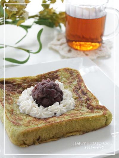 抹茶小豆のフレンチトースト