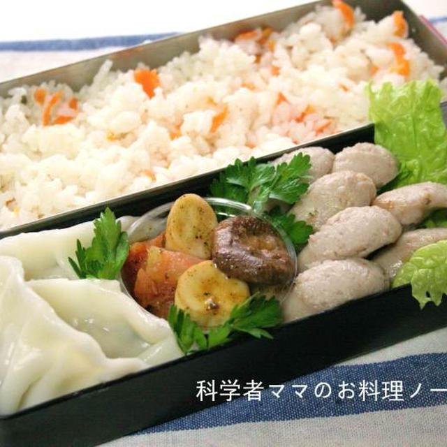水餃子のお弁当☆