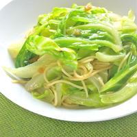 お鍋ひとつで簡単&シンプルなのが美味しい〜嬬恋高原キャベツと柚子胡椒のペペロンチーニ。