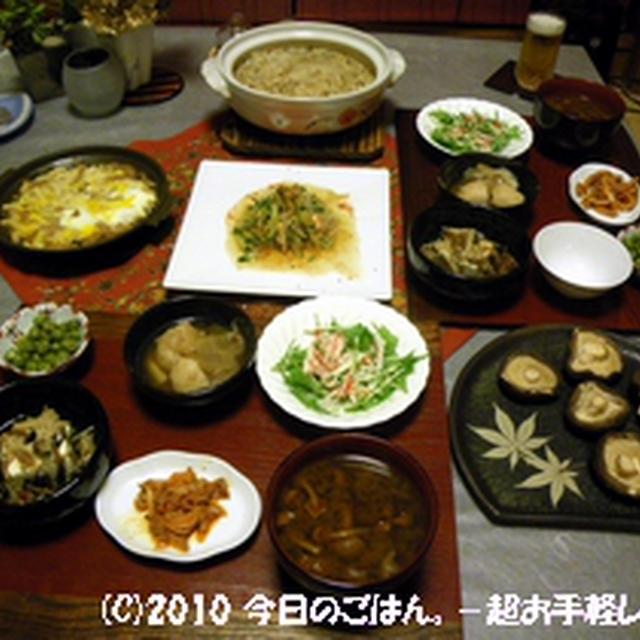 2/22の晩ごはん 土鍋で炊き込みごはん♪和っぽい感じで♪