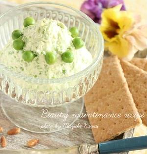 旬のグリーンピースでつくる、簡単クリームチーズディップ