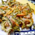カレー塩があう!サクッと、ゴーヤと豚のかき揚げ by quericoさん