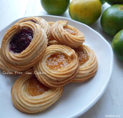 グルテンフリー 米粉のジャムクッキー(卵・バター使用)