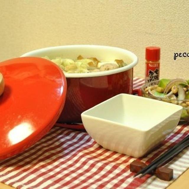 ☆野菜たっぷりお鍋で胃を休めよう!! 14日夜ご飯☆