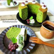 抹茶好きさんへ♡ふわシュワ和風シフォン♡たえちさん500♡