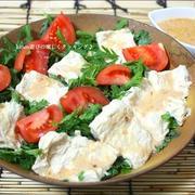 ダブルイソブラボン効果!!醤油麹豆乳deピリ辛クリーミーな生湯葉と春菊のサラダ