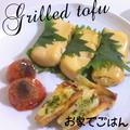 グリルプレート-豆腐の味噌漬け〜ver.〜
