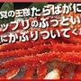 たらこ★明太子パスタレシピ再び
