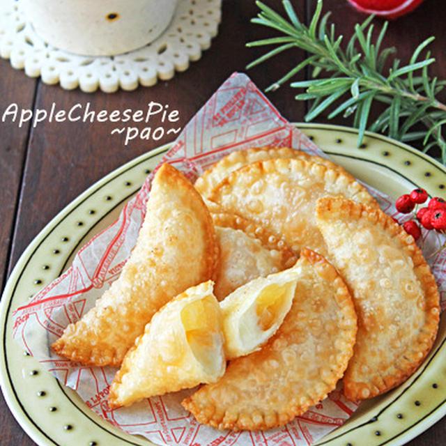 餃子の皮で簡単パリパリとろ〜りアップルチーズパイ♪フライパンお菓子☆連載