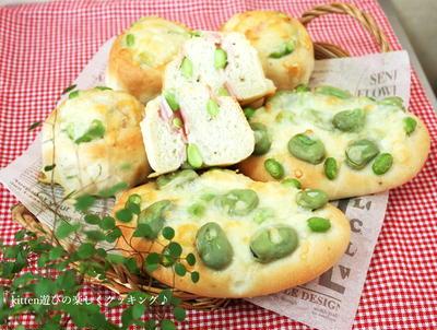 空豆は皮ごと食べるのが正解!? 2つの成形で楽しむ♪空豆と枝豆のパン