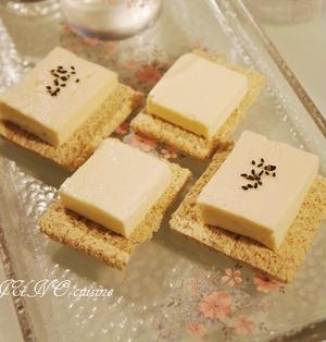 クリームチーズの西京漬け【塩豆腐と銀鱈も一緒に漬けて超簡単!:丁寧な味噌床の工程写真付き】