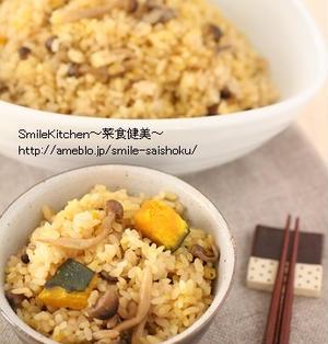レシピ【風邪の予防に!!きのこと南瓜のバター醤油DE炊き込みごはん】