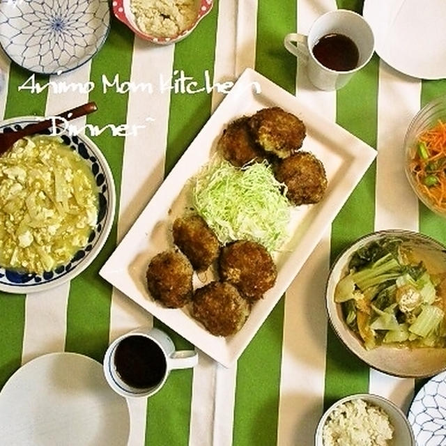 コストコのひき肉を大量消費!メンチカツコロッケ と 手作りアドベントカレンダー