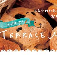 この週末10/14(日)は、三島ベーカリーズテラスマーケットに出店!
