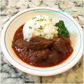 牛肉とたまねぎの煮込み レシピ トレーダージョーズのハンドソープ