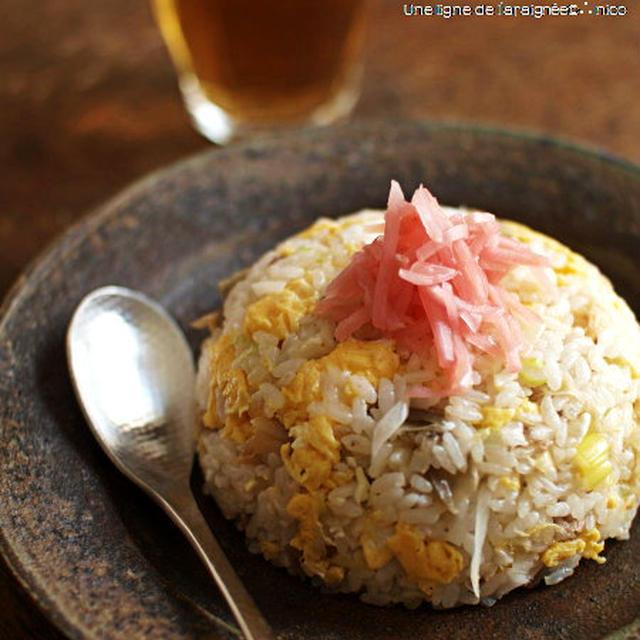 豚搾菜の炒飯。