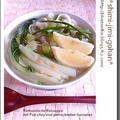 青菜と桜海老のフォー