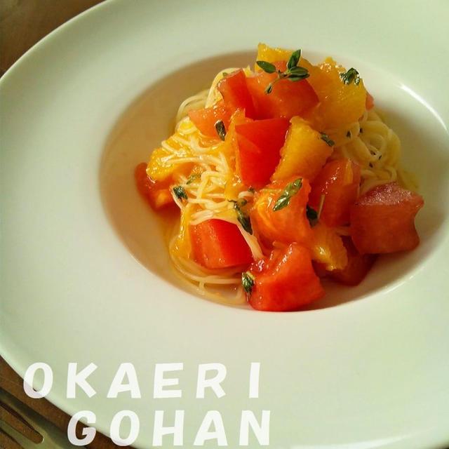 フルーツトマトとオレンジのカペッリーニ タイムの香り