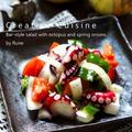 静岡産の新玉ねぎでスペイン料理★切って混ぜるだけ♪タコと春玉ねぎのバルスタイルサラダ