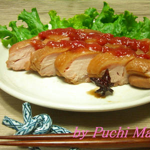 鶏肉の梅肉ソース