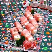 ★長芋の生ハム巻★
