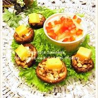 フランス産チーズ「コンテ」と焼き椎茸のオードブル 玉ねぎマリネ添え