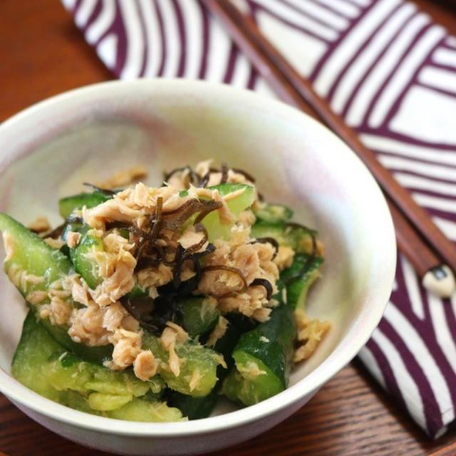 5分でできる!「ツナ×きゅうり」のスピード副菜レシピ。