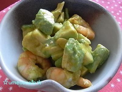 海老とアボカドのアジア風サラダ