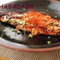ご飯が進む!お酒も進む!秋刀魚のスタミナ蒲焼(甘辛ガーリック味)♪ by くんきんさん