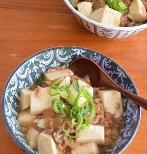 超簡単!和風マーボー豆腐