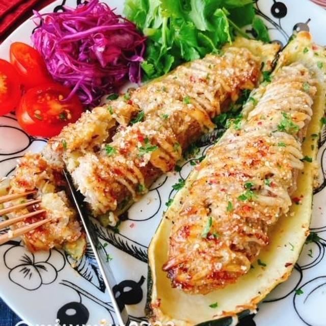 ズッキーニの肉詰め(動画レシピ)/Stuffed zucchini.