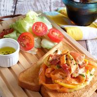 「朝ベジ」彩り野菜のカルボナーラトースト
