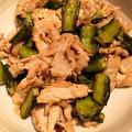 食べやすいゴーヤのような味と食感「四角豆(うりずん豆)」と豚肉の炒め物
