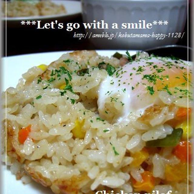炊き込みピラフ と 丸大豆せんべい。