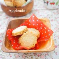 【スパイス大使】アニスの香るオートミール入りクッキー